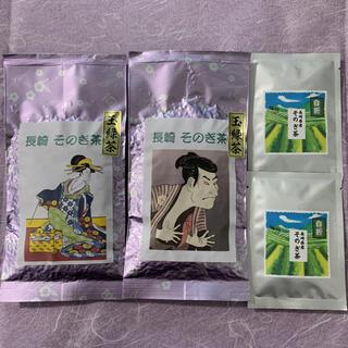 そのぎ茶 玉緑茶 日本茶 100g×2袋 白折おまけ付 歌舞伎柄(茶)