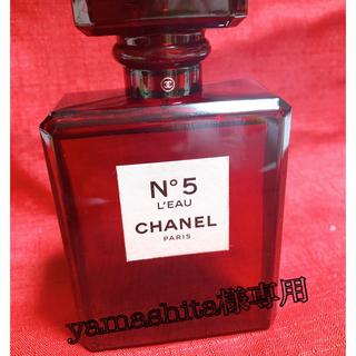 CHANEL - シャネル N°5 ロー オードゥ トワレット*限定ボトル*