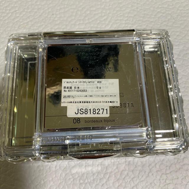 JILLSTUART(ジルスチュアート)のジルスチュアート シマークチュールアイズ 08 コスメ/美容のベースメイク/化粧品(アイシャドウ)の商品写真