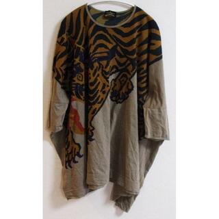 Vivienne Westwood - ヴィヴィアン ウエストウッド アングロマニア  ビッグタイガーTシャツ
