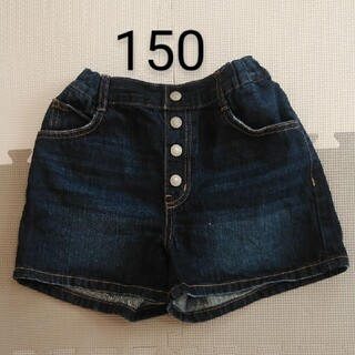 GUジーユー 女の子 デニムショートパンツ 短パン 150サイズ