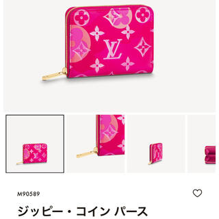 LOUIS VUITTON - ルイヴィトン ジッピーコインパース