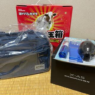 フジフイルム(富士フイルム)のヨドバシカメラの夢のお年玉箱 ミラーレス一眼  FUJIFILM X-a5(ミラーレス一眼)
