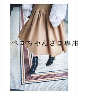 ドゥロワー(Drawer)のyori  バックコクーンワンピース 36(ロングワンピース/マキシワンピース)