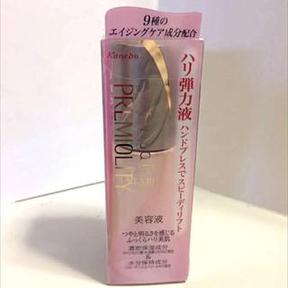 カネボウ(Kanebo)のカネボウ美容液  モイスチャーリフトエッセンス(美容液)
