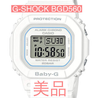G-SHOCK - 美品!G-SHOCK baby−g 腕時計 BGD−560