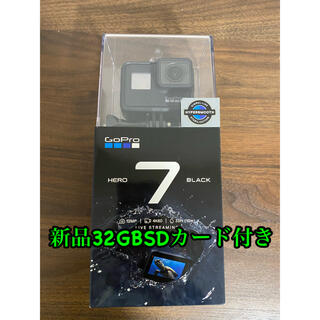 ゴープロ(GoPro)のGoPro  hero7 black ゴープロ 国内正規品 sdカード付き 新品(ビデオカメラ)