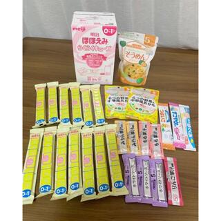 和光堂 - お得!まとめ売り!粉ミルク らくらくキューブ &離乳食品