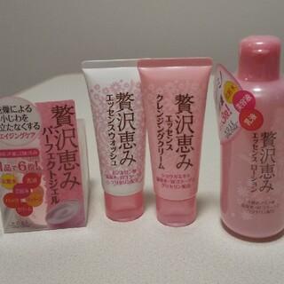 コーセー(KOSE)の贅沢恵み 化粧品 四点セット(コフレ/メイクアップセット)