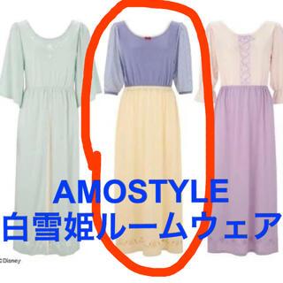 AMO'S STYLE - AMOSTYLE◇ルームウェア◇白雪姫◇Disney