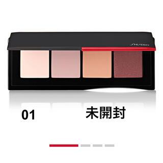 SHISEIDO (資生堂) - 資生堂 アイパレット アイシャドウパレット アイシャドウ 化粧品