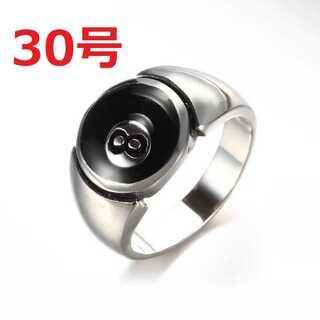 激レア ビリヤード エイトボール ユニセックス シルバー リング 30号(リング(指輪))
