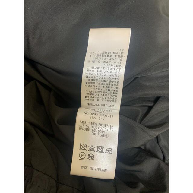 DOORS / URBAN RESEARCH(ドアーズ)のアーバンリサーチ ドアーズ ロングダウン レディースのジャケット/アウター(ダウンジャケット)の商品写真