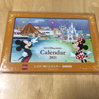 ディズニー(Disney)のエネオス ディズニー カレンダー(カレンダー/スケジュール)