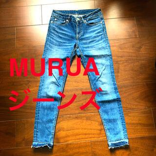 ムルーア(MURUA)のMURUA デニムパンツ ジーンズ XS(デニム/ジーンズ)