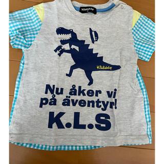 クレードスコープ(kladskap)のクレードスコープ Tシャツ(Tシャツ)