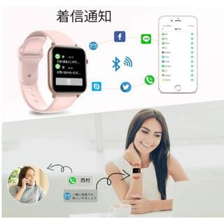 新品 スマートウォッチ スマートブレスレット IP67  ウォッチ 腕時計 (腕時計(デジタル))