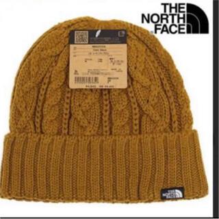 THE NORTH FACE - 【未開封新品】ノースフェイス ニットキャップ ケーブル編み ビーニー ブラウン