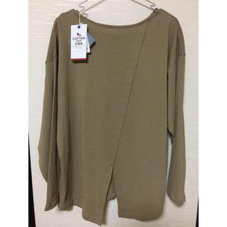 シマムラ(しまむら)のプチプラあや!2wayカットソー!新品Lサイズ(Tシャツ(長袖/七分))