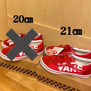 VANS - VANS 新品 20cm 21cm スニーカー お揃い セット まとめ売り