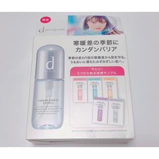 ディープログラム(d program)のdプログラム カンダンバリアエッセンス 化粧水体感セット(美容液)