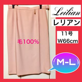 レリアン(leilian)のワケありお値下げ出品。レリアン スカート ピンク M-Lサイズ(ひざ丈スカート)