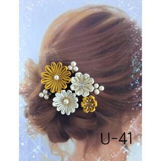 NO.U-41 お花の髪飾り レトロ系 ホワイト&イエロー Uピン 7本セット(その他)