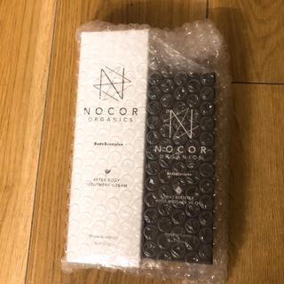 NOCOR(ノコア)集中ケアセット(妊娠線ケアクリーム)