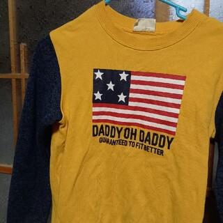 ダディオーダディー(daddy oh daddy)のスエット(Tシャツ/カットソー)
