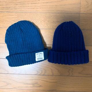 ジーユー(GU)のニット帽 ネイビー 紺 カジュアル セット おそろコーデ 親子 GU(帽子)