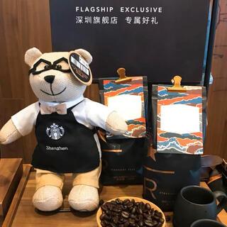 スターバックスコーヒー(Starbucks Coffee)のおーちゃん様 ご確認用 中国スターバックスリザーブ特定店舗限定ベアリスタ(ぬいぐるみ)