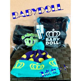 ベビードール(BABYDOLL)のBABYDOLL/超お得3点セット/美品/ニットキャップ/巾着/オーバーパンツ(その他)