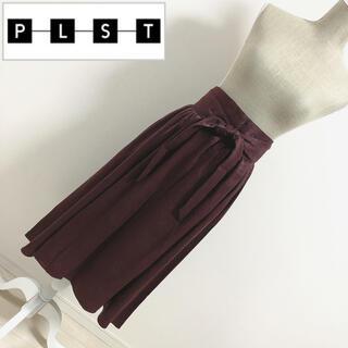 プラステ(PLST)のPLST プラステ サッシュベルト付2wayスカート ブラウン(ロングスカート)