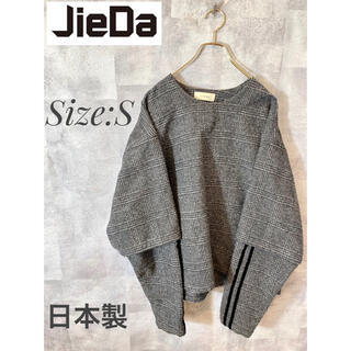 Jieda - Jieda 17aw layered pullover black check
