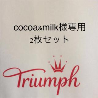 Triumph - 【新品タグ付】triumph/サニタリーショーツ黒・Mサイズ(定価¥2,750)