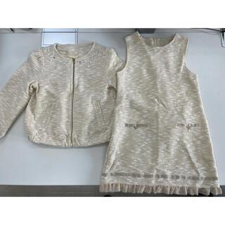 ジーユー(GU)のフォーマル 130 女の子 ワンピース セットアップ(ドレス/フォーマル)