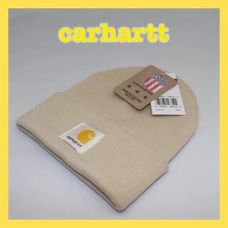 carhartt - 大人気カーハートニット帽(ベージュ)