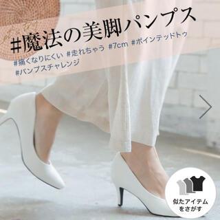 コウベレタス(神戸レタス)の☆神戸レタス パンプス エナメルブラック ヒール7センチ(ハイヒール/パンプス)