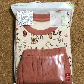 ユニクロ(UNIQLO)のユニクロ パジャマ 100 長袖 新品 ダブルフェイスパジャマ(パジャマ)