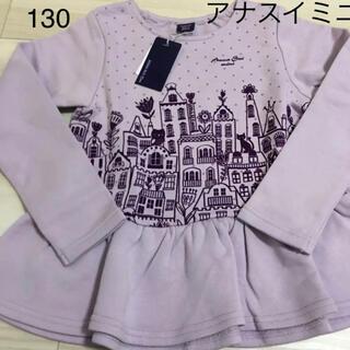 アナスイミニ(ANNA SUI mini)のアナスイミニ   トレーナー(Tシャツ/カットソー)