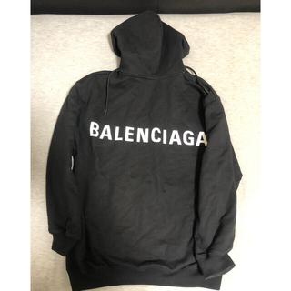 Balenciaga - バレンシアガ パーカー