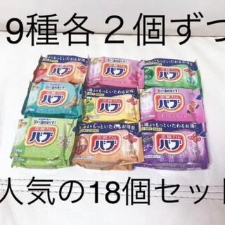 カオウ(花王)の花王 バブ 入浴剤 炭酸力 9種類 18個 大量 大容量 温泉 香り 人気(入浴剤/バスソルト)