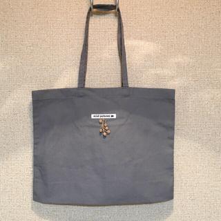 ミナペルホネン(mina perhonen)の未使用 ミナペルホネン  ショップバッグ 小サイズ(トートバッグ)