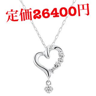 ヨンドシー(4℃)の4℃【K10WG】ネックレス ハート ダイヤ トパーズ (ネックレス)