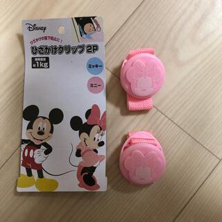 ディズニー(Disney)のミニー ひざかけクリップ 2P 新品(ベビーカー用アクセサリー)