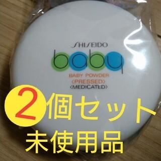 シセイドウ(SHISEIDO (資生堂))のベビーパウダー 2個(フェイスパウダー)