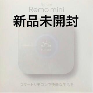【新品未開封】Nature Reno mini(その他)