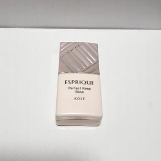 エスプリーク(ESPRIQUE)の【新品未使用】 パーフェクトキープベース (化粧下地)
