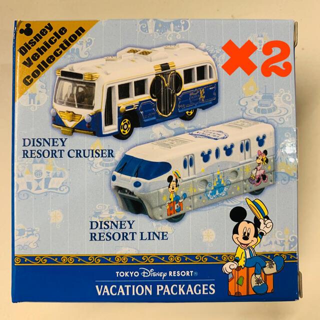 Disney(ディズニー)のトミカ バケーションパッケージ 2個 エンタメ/ホビーのおもちゃ/ぬいぐるみ(ミニカー)の商品写真