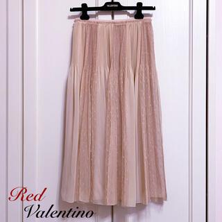 RED VALENTINO - 新品同様【RED VALENTINO】チュールプリーツスカート